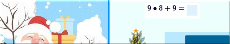 puzzle natalizio